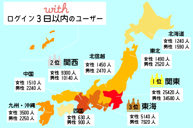 With日本地図